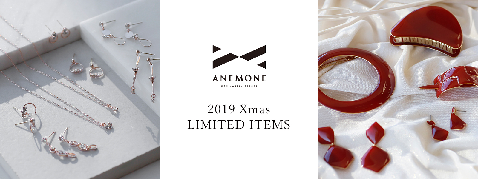 ANEMONE Xmas LIMITED ITEMS
