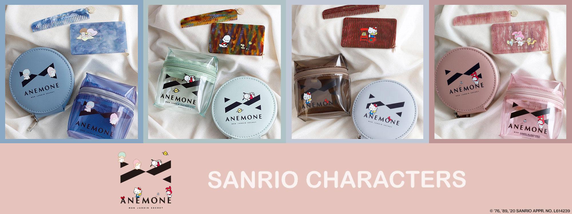 """""""可愛い""""といつも一緒に。SANRIO CHARACTERS"""